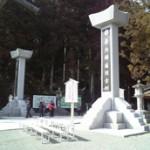 高野山+551。