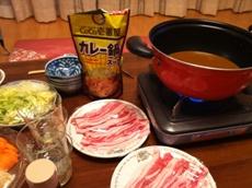ボンちゃん家で鍋