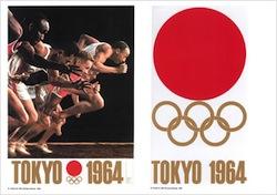 2010年 東京オリンピック開催決定!!
