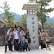 同期旅行 in広島