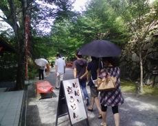京都観光(大原三千院→貴船神社)