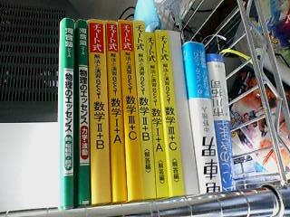 本がいっぱい来た!