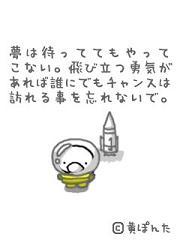 こうちゃんと練習in ゴールドジム金山