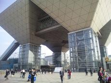 就職活動開幕2 in東京