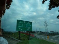 台湾旅行1日目