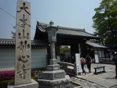 京都神社巡り