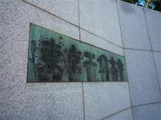 情報処理学会全国大会