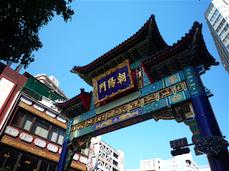 横浜中華街&キリンビール工場