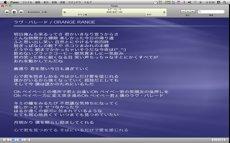 iTunesに KASIMO Viewerプラグイン