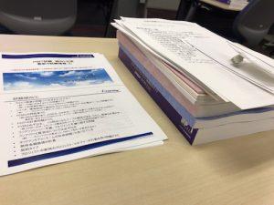 PMP集中講座3日間