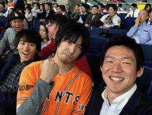 東京ドームで初プロ野球観戦