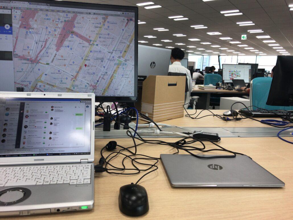 オフィス移転→薬事セミナー