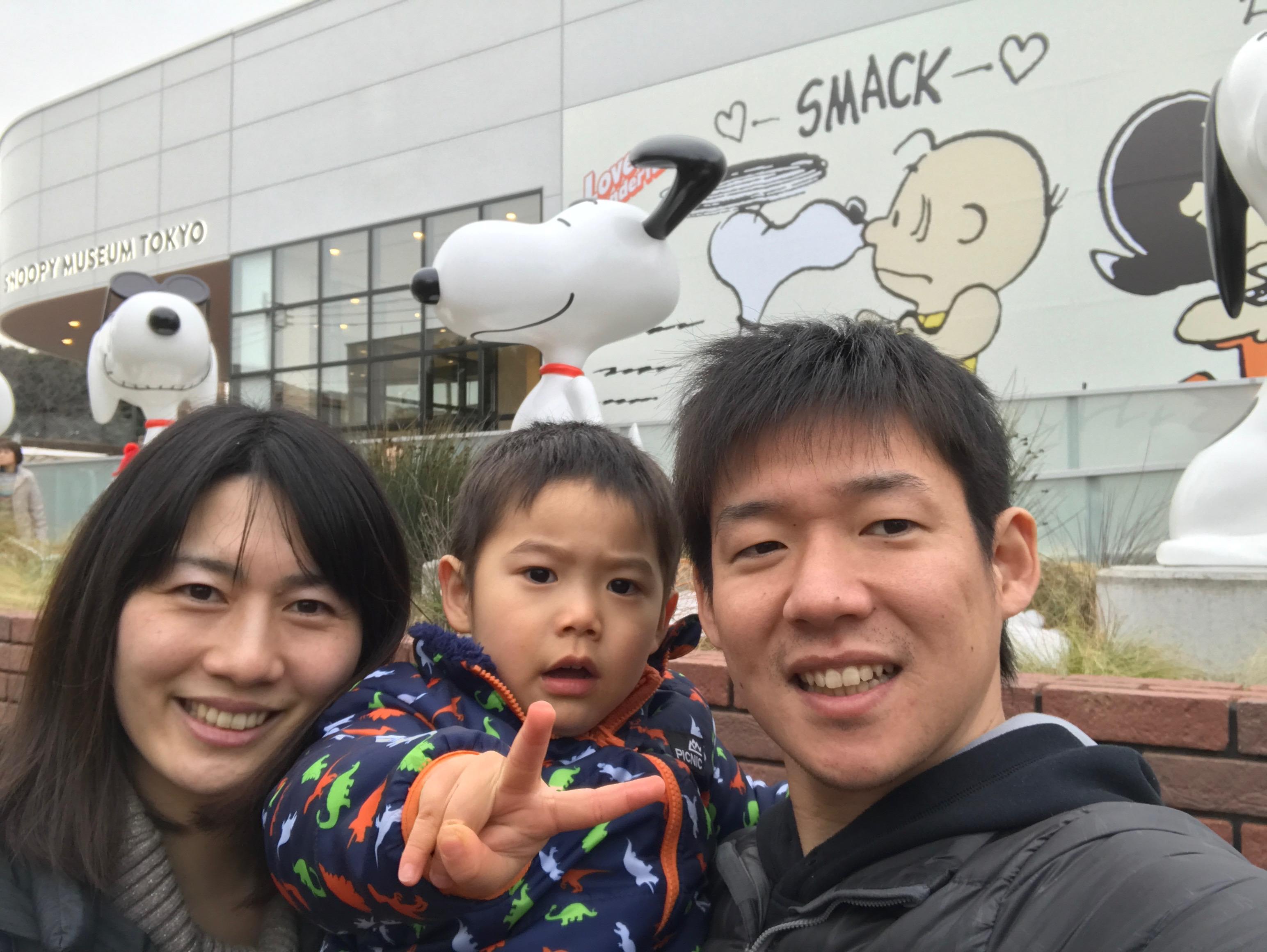 スヌーピーミュージアム in六本木