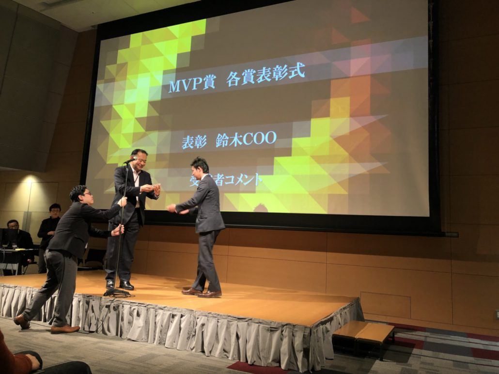 月間MVP賞をゲット!