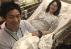第二子誕生から1日が経過