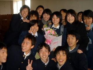 2004-03-01-0.jpg
