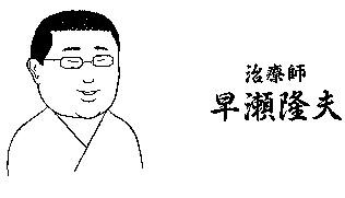 2004-05-31-0.jpg