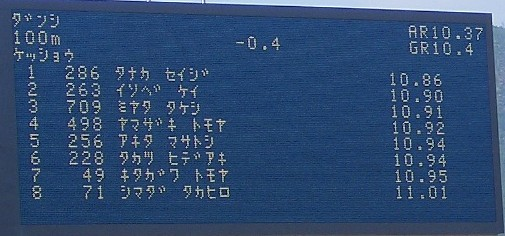 2004-06-28-0.jpg