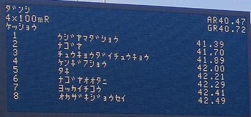 2004-06-28-1.jpg