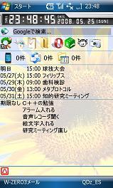 20080525234845.jpg