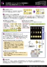 akita_japanese_20080918001335.jpg