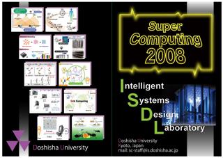 sc2008_20080918000937.jpg
