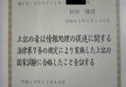 焼肉食べ放題1980円withみずとも。