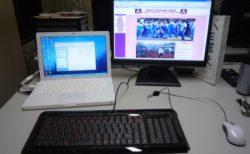 パソコン進化