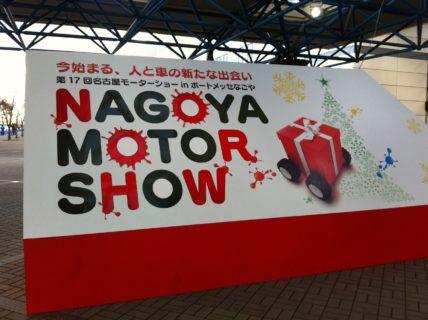 クリスマス~名古屋モーターショー~