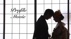 松尾玄さん結婚式プロフィール2014.08.31