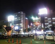 ただいま愛知県