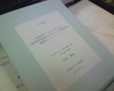 スプリングレター原稿2009