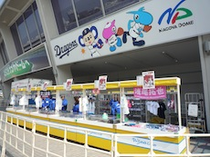 3D新聞販売 inナゴヤドーム