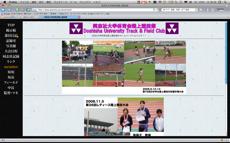 [メモ]macでisoファイル→CD作成
