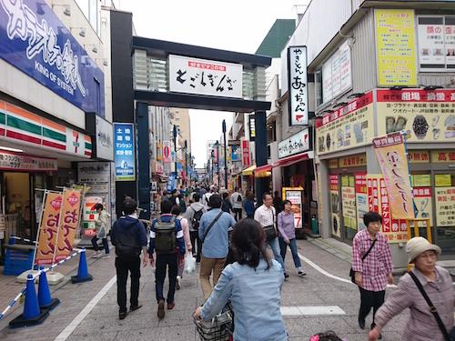 大阪焼肉→グリーン車