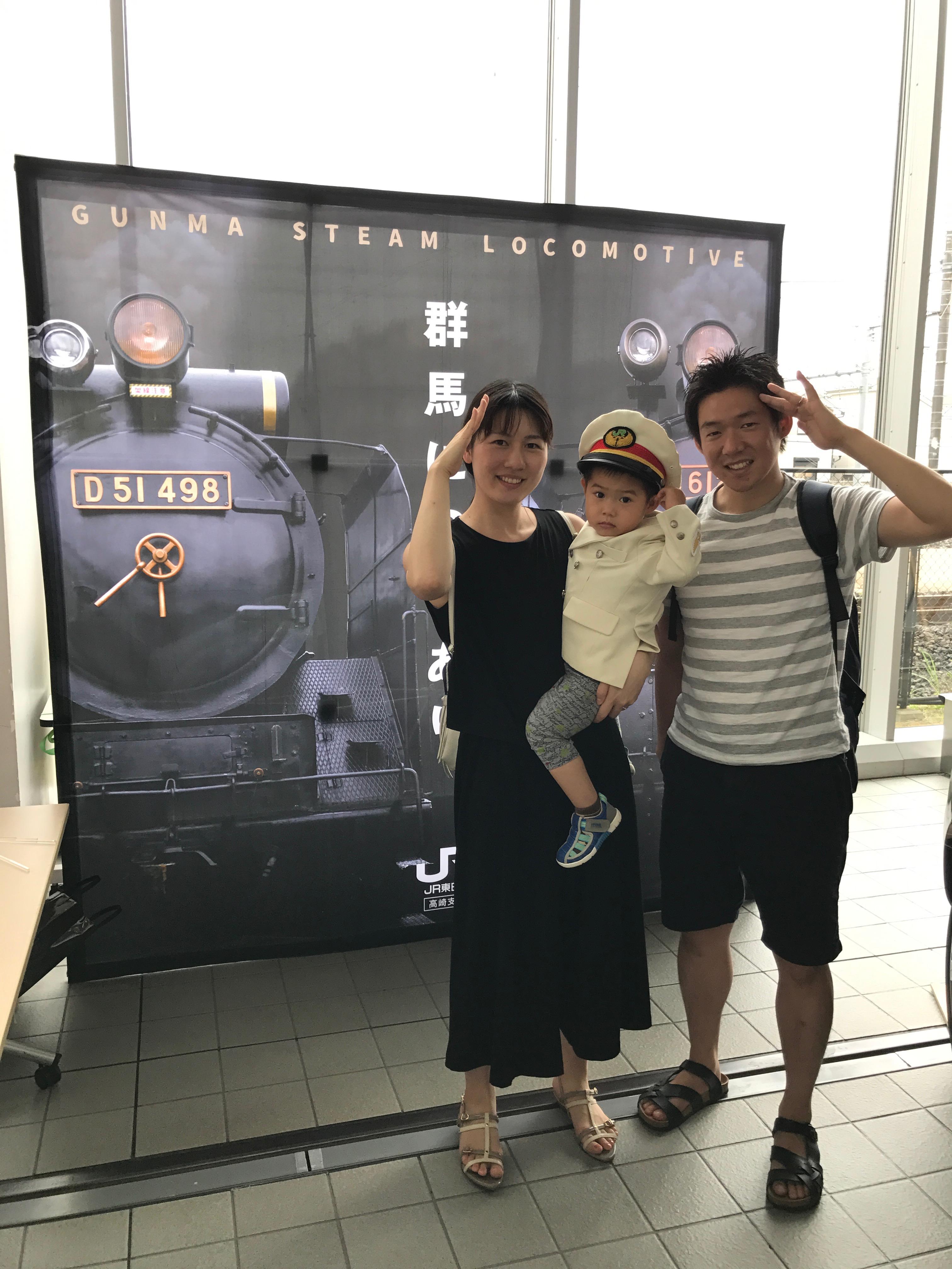 埼玉大宮の鉄道博物館