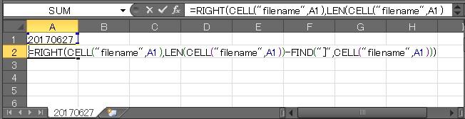 [メモ]エクセルのシート名をセルに入力する方法
