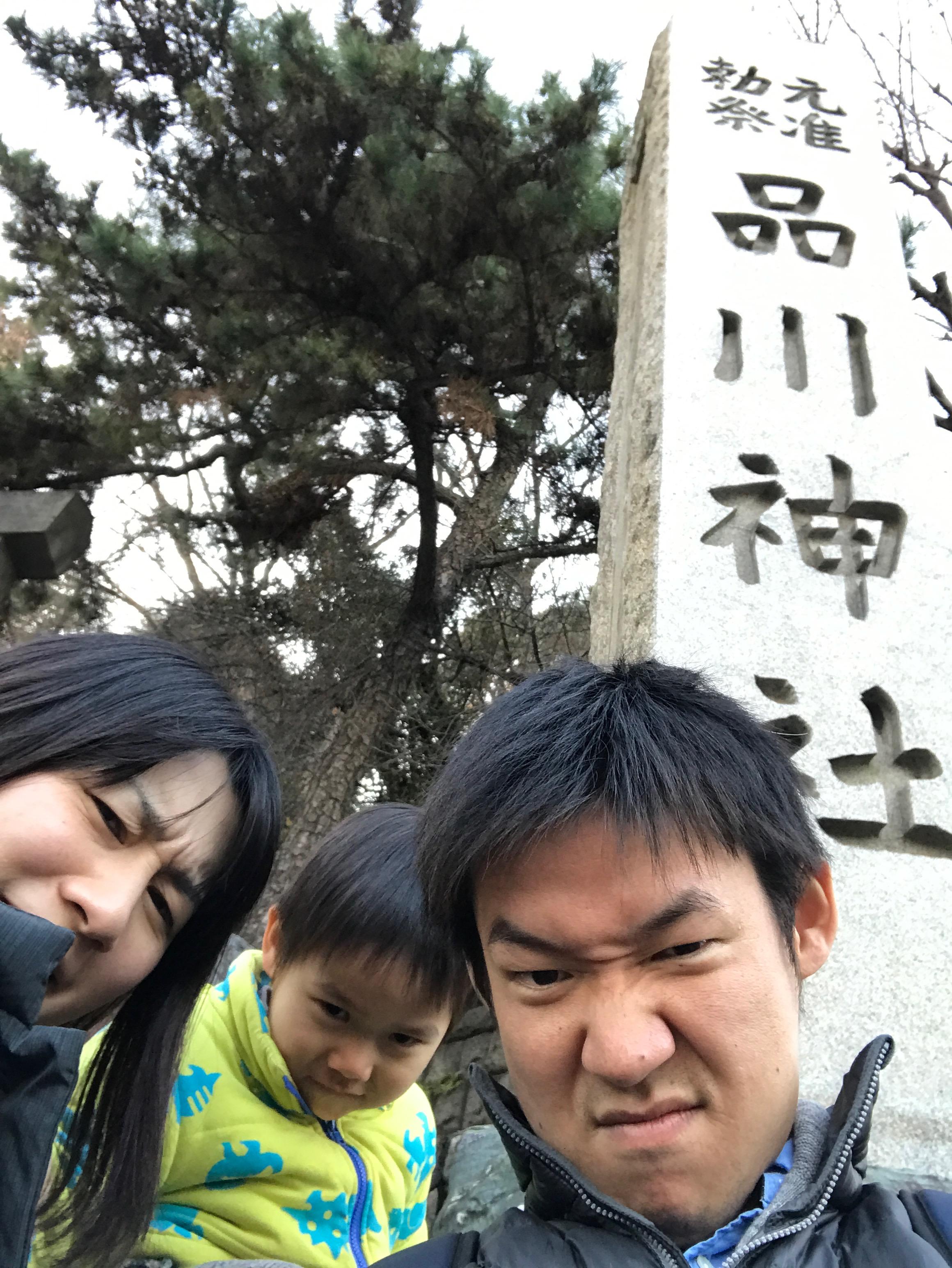 品川神社で初詣