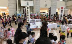 ゲートシティ大崎のお祭りに参加