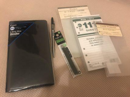 手帳とペンを購入