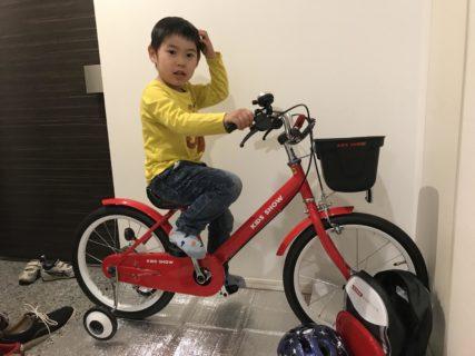 誕生日プレゼントで自転車購入