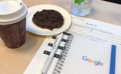 Googleアナリティクス Action Day