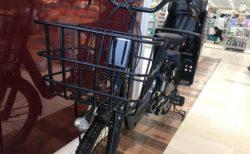 イトーヨーカドー大森店にて、念願の電動自転車を購入