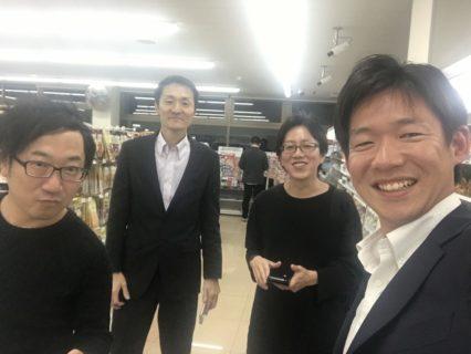 【ドラクエウォーク】初・ドラクエドライブ