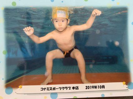 コナミスポーツクラブ プール写真