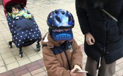 息子、ポケモンGOデビュー