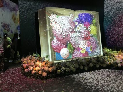 FLOWERS BY NAKED 2020 ー桜ー @日本橋