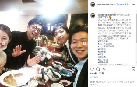 和食と韓国料理のお店「彩」@大井町