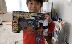 大輝、5歳誕生日