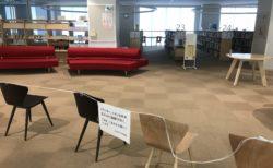 図書館も封鎖
